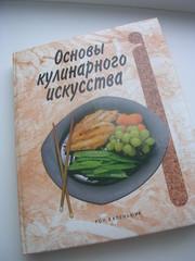 Продается подарочное издание