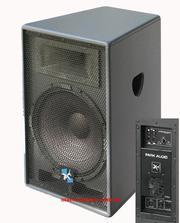 професиональное  оборудование парк аудио