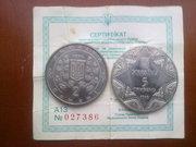Украинские монеты номиналом 2 и 5 грн.