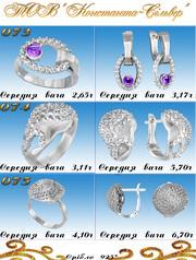 Ювелирные изделия из серебра 925 пробы. Опт, мелкий опт