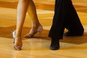 Студия спортивного бального танца