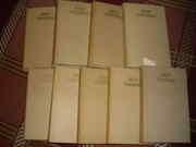Продам 9 томов Леси Украинки изд.1977г.