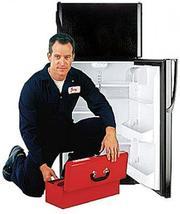 Ремонт Холодильника Запорожье. ремонт холодильников в запорожье
