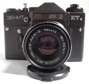 продам фотоапарат зенит ET - Зеркальные фотоаппараты