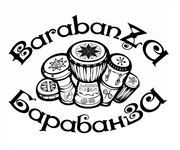 БарабанЗА - самый большой ассортимент этнических барабанов и перкусс