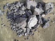 фаянсовая масса (глина огнеупорная)- продажа от 1кг