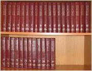Большая Советская Энциклопедия  в 30(31) томах