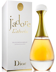 Купить парфюмерию оптом косметику из Европы Хорватия в Запорожье