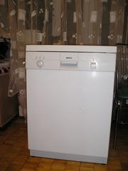 продам посудомоечную машину Bosch б/у