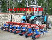 Пропашные сеялки SPP-8,  SPP-8FS (СПП-8) про-во Молдавия.Гарантия. Дост