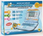 Детский русско-английский обучающий компьютер  JoyToy