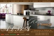 ALBA качественная мебель кухни шкафы гардеробные спальни детские