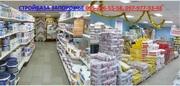 Стройматериалы (гипсокартон и профиля,  подвесной потолок,  строительные