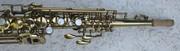 Новый Selmer,  Юпитер, Yamaha YBS-62 на продажу
