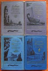 Книги из серии Библиотека приключений
