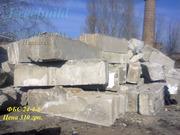 Фбс 3,  4,  5,  плиты перекрытия,  стеновые,  заборные