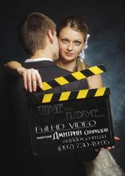 свадебная фото-видеосъёмка. FullHD