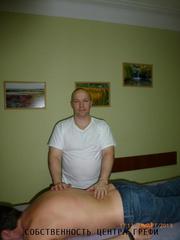 Семейные скидки на массаж в Запорожье.