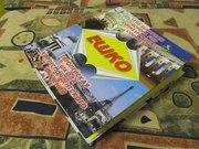 Полный курс ЕШКО Журналистика (новый)