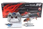 Радиоуправляемый вертолет WL-Toys S929. Бесплатная доставка! Спеши купить!
