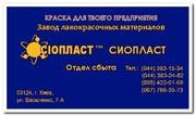 ЭМАЛЬ ПФ-133 ЭМАЛЬ ПФ-115 ЭМАЛЬ 133-ПФ 133-ПФ-115   Эмаль ПФ-115 – Эма