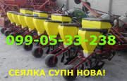 Продажа Сеялка СУПН-6,  СУПН-8