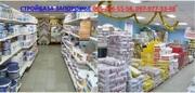 Стройматериалы с доставкой по оптовым ценам