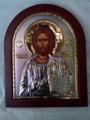 Иисус Христос Спаситель