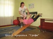 Исправление осанки в Запорожье.