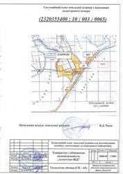 Продам два перспективных земельных участка