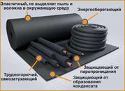 Трубная и рулонная изоляция из вспененного каучука