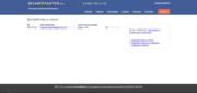 Продам лицензионный ключ BoardMaster Pro 6.3