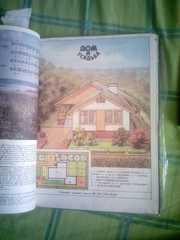 Приложение к журналу Сельская новь