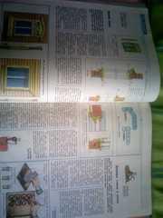 подшивка к журналу Дом и усадьба Дела домашние