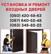 Металлические входные двери Запорожье,  входные двери купить