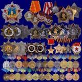 Куплю медали СССР ,  продать награды Дорого .