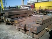 Закупаем складские остатки металлопроката