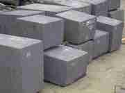 Поковки прямоугольные сталь 4Х5В2ФС (сталь инструментальная штамповая)