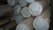 Предлагаем круги сталь 18ХГТ (конструкционная легированная)