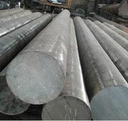 Предлагаем круги сталь 20Х (конструкционная легированная)