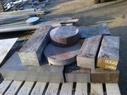 Куплю круги инструментальной стали,  диаметром от 50 мм и выше
