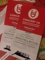 Продам билеты на концерт AMATORY 19.11.17