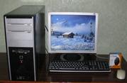 Компьютер Игровой 8 ядер по 2.66MHz