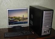 Компьютер 2х ядерный