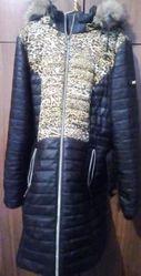 Куртка удлинённая женская зимняя 52 размера