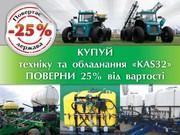Компенсация 25% стоимости товаров ООО Комплексный АгроСервис