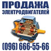 Продам электродвигатели,  насосы,  редукторы,  общепромышленные