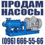 Продаются электродвигатели,  насосы,  редукторы