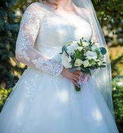 Продам своё свадебное платье!Не дорого