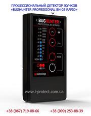 Цифровой индикатор поля BugHunter 02 Rapid,  компактный детектор купить
